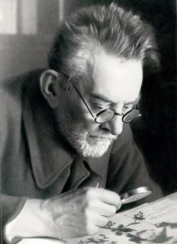 Борис Алексеевич Федченко
