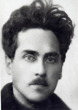 Павел Николаевич Овчинников