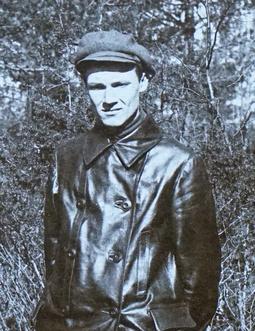 Сергей Арсеньевич Невский