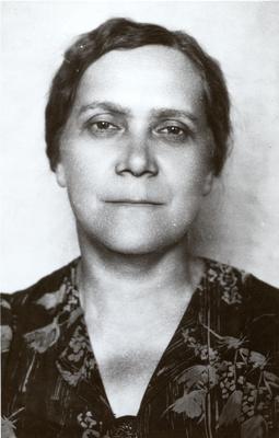 София Геннадиевна Горшкова