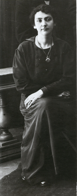Вера Леонтьевна Некрасова