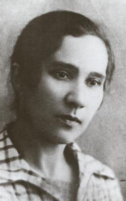 Екатерина Георгиевна Рейнеке-Черняковская