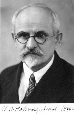 Иван Васильевич Новопокровский