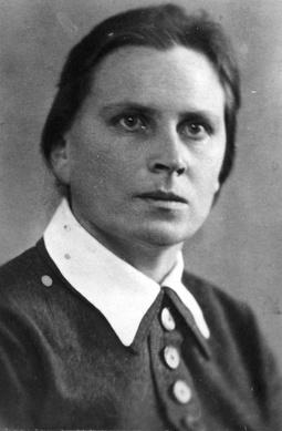 Вера Васильевна Письяукова