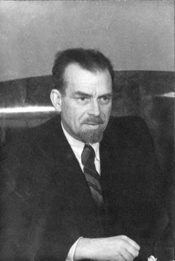 Виктор Борисович Сочава