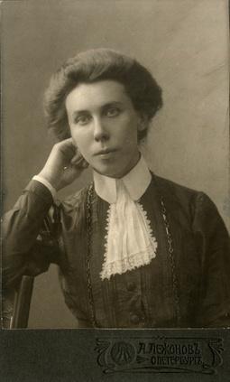 Анна Александровна Булавкина-Ончукова